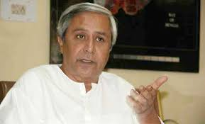 'DISAPPOINTING' SAYS NAVEEN AS CENTRE HIKED MSP FOR PADDY BY RS 80