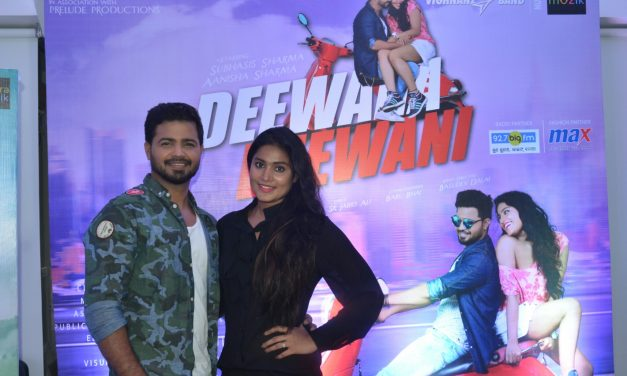 Deewana Deewani Music Video Gets 1 Lakh Views in 48 Hours