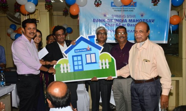 BOI's Digital Village Kaitha