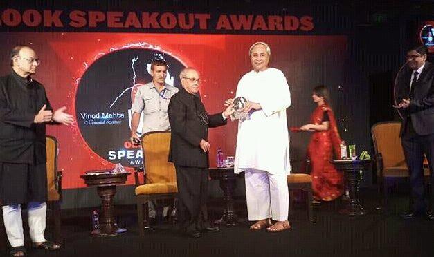 Naveen Pips Nitish, Manik, Mamata, Fadnavis and Siddha Ramiah to Win Outlook Award as Best Administrator of India