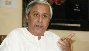 Naveen reviews performance of ministers & their departments