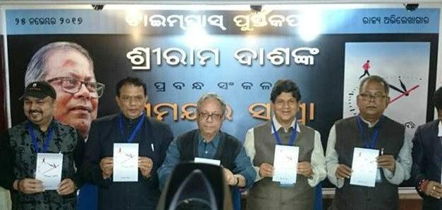 Sriram Dash's new book Samayara Swapna released