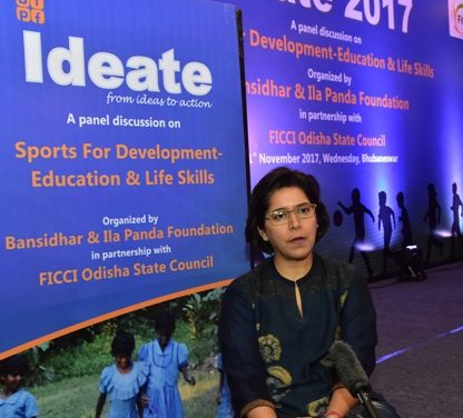 BIPF holds 'Ideate 2017' to explore the link between sports and development