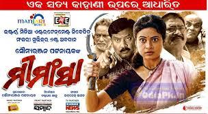 Mimansa Bags Three Odisha State Film Awards