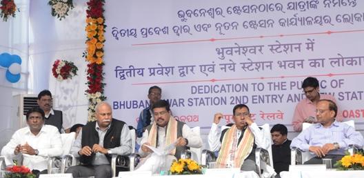 Union rly minister Gohain dedicates passenger amenities at Bhubaneswar and Sakhigopal stations