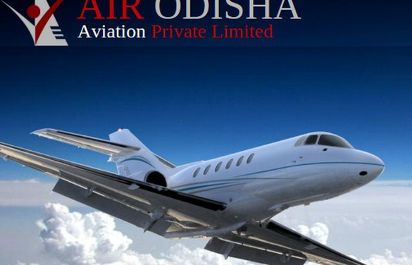 Rourkela Airstrip to take off with Air Odisha flight from to Kolkata in New Year