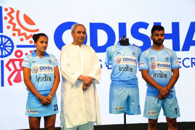 India's largest hockey stadium to come up in Odisha's Rourkela to host Men's Hockey World Cup 2023