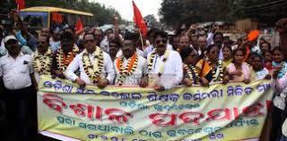 Teachers United Forum suspends agitation following assurance by govt.