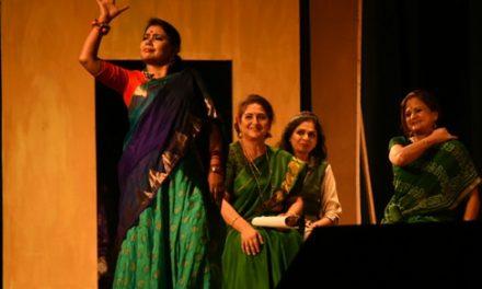 Wonder Women presents play 'Na Mu Kariparibi'