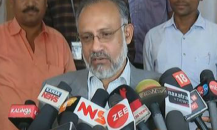 Mahammed Ajmal Commission submits 104-page Gumudumaha firing inquiry report to Odisha govt.