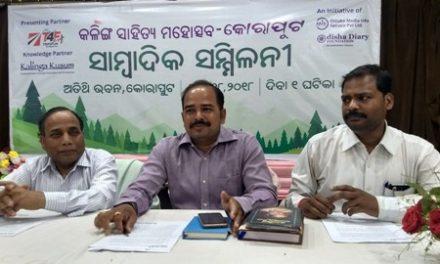 Kalinga Literary Festival in Koraput from April 7