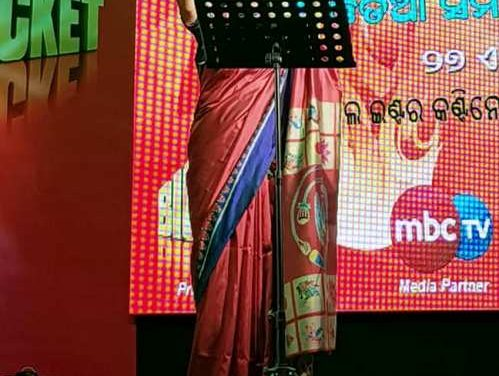 Odisha Day at Abu Dhabi