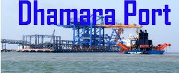 Naveen Dedicates Dharmra Port second phase expansion projects