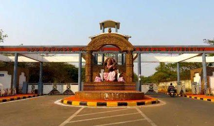 Anthropology Dept of Utkal University becomes first NRC of Odisha