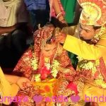 Odisha hikes cash incentive for inter-caste marriage to Rs 2.5 lakh
