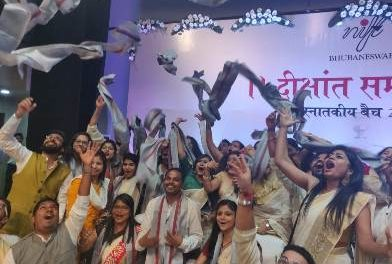 NIFT-B Convocation: 7 bag gold medal and 179 degrees