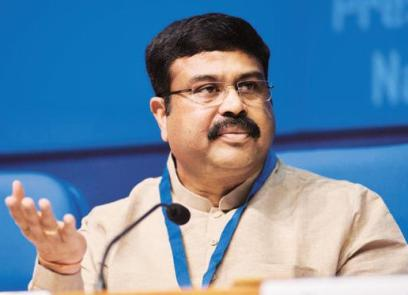Mining sector seen maximum reforms in last six years: Union steel minister Pradhan
