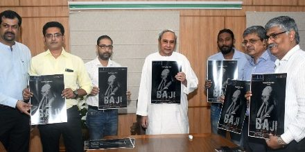 Naveen watches premiere of short film on freedom fighter Baji Rout.