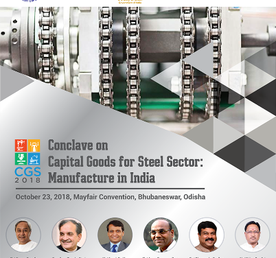 Galaxy of union ministers to grace Steel Conclave in Odisha tomorrow