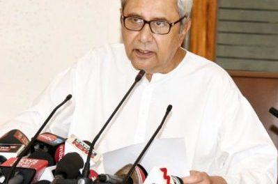Odisha CM express his concern on Pulwama attack