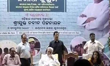 Naveen rolls out welfare scheme for construction workers 'Nirman Kusuma'