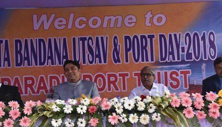 Rs 3,500 crore Paradip Port modernisation work in full swing: Chairman Rinkesh Ray