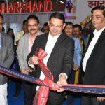 Odisha Pavilion in IITF-2018