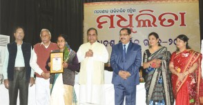 Abanti Behera bags Madhulita Galpa Award