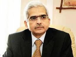Shaktikanta Das new RBI Governor