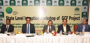 Nabard workshop on GCF project
