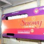 East Coast Railway tops in installing sanitary napkin vending machines in trains