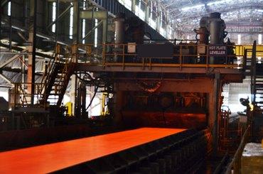 Rourkela Steel Plant Apr-Dec 2018 feat