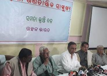 Elections 2019: Odisha witnesses series of political events