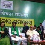 Naveen criticises Modi government on farmers issue