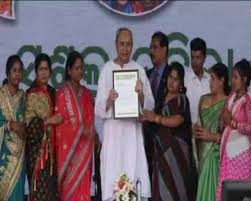 Naveen appeases 70 lakh SHG woman members, announces Rs 700 crore worth packages