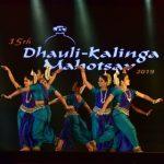 Dhauli-Kalinga Mahotsav:  A Collage of dance and music