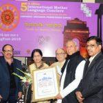 5th Int'l Langfest 2019: Pratibha Ray gets Aama Gourav Samman-2019