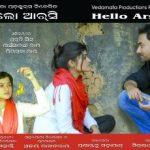 Hello Arsi sweeps Odisha State Film Awards 2017