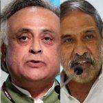Congress yet to select its poll publicity handler, BJP ahead with slogan 'Namumkin Ab Mumkin Hai'