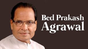 Patkura Poll: Advantage BJD, Bed Prakash's son Sanjya to contest