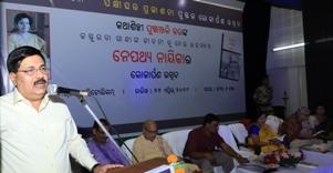 Nepathya Nayika: Novel on Kasturba Gandhi released