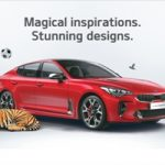 Kia Motors' brand launch campaign crosses 250 mn views in less than 40 days