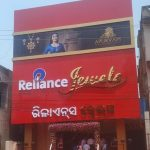 Reliance Jewels opens flagship showroom in Angul