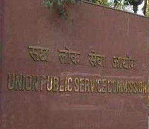 Odisha's Soumya, Upasana clears Civil Services-2018