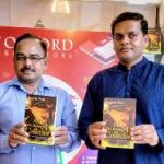 Odisha IAS officer Rajesh Patil's book 'Maa, I Have Become A Collector' released