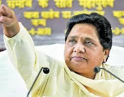 Srikanta Jena fails to impress Mayawati