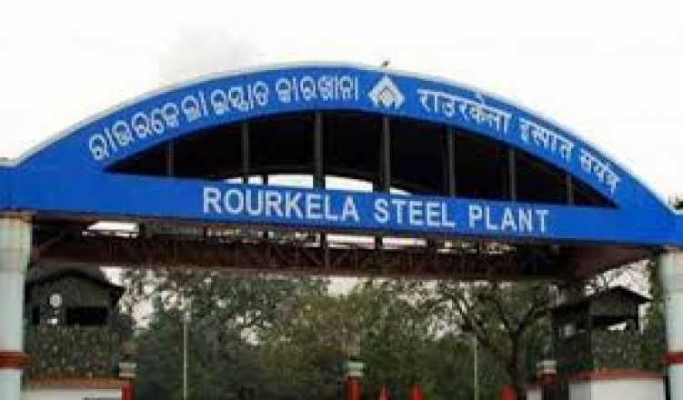 Rourkela Steel Plant conferred with the Grow Care India Gold Award2020