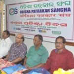 Odisha Patrakar Sangha celebrates its 10th foundation day