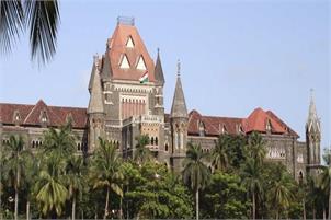 Mumbai HC cites Noha & Arc story to teach humanity lessons to Maharastra govt.
