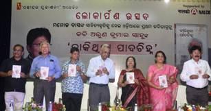 Arun Sahu's book Bakithiba Padachinha released